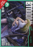 BTOOOM GN VOL 24
