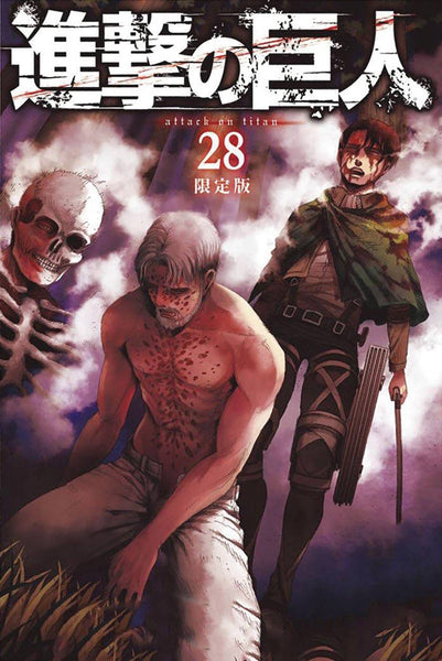 ATTACK ON TITAN GN VOL 28 - Kings Comics