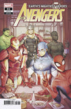 AVENGERS VOL 7 #31 TIANQI HU CHINESE NEW YEAR VAR