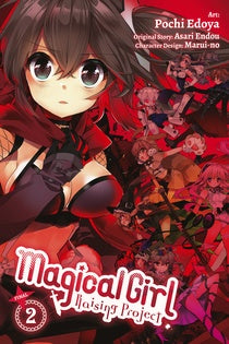 MAGICAL GIRL RAISING PROJECT GN VOL 02