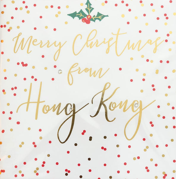Merry Christmas From Hong Kong (Individual Card)