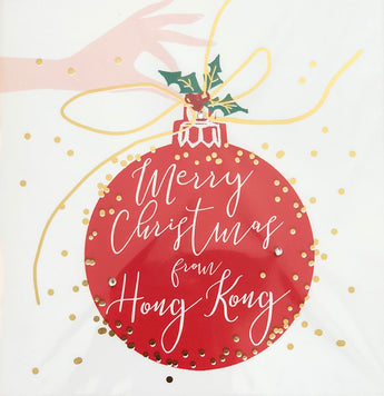 Hong Kong Christmas Bauble (Individual Card)