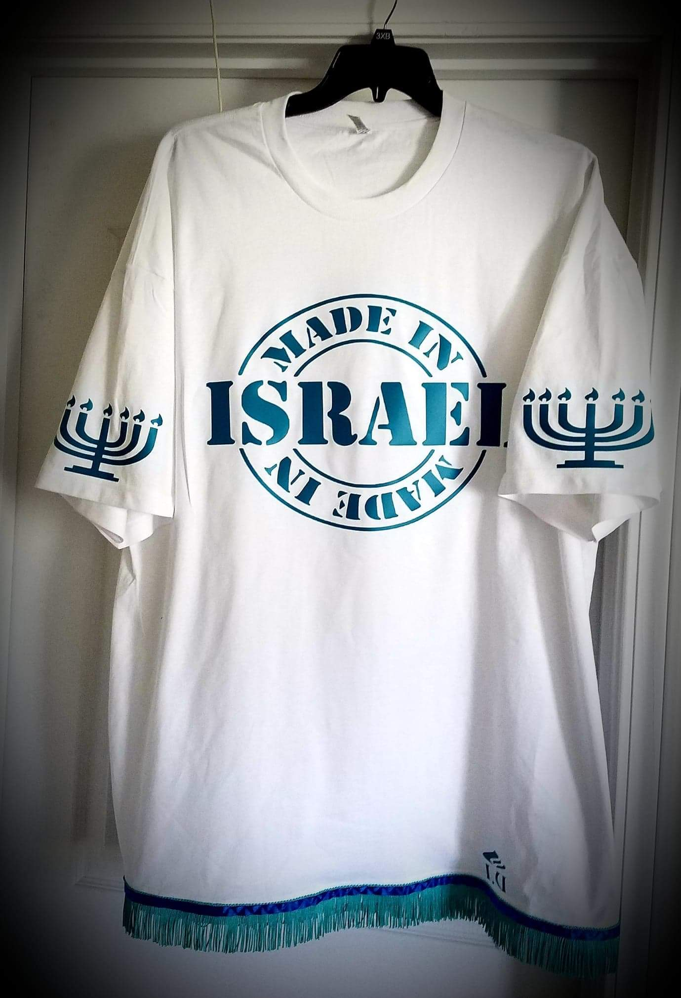 MADE IN ISRAEL T-SHIRT