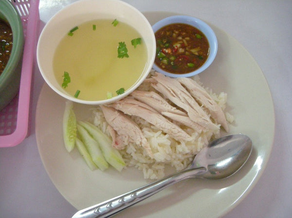 Khao Mun Gai or Boiled Chicken with Rice