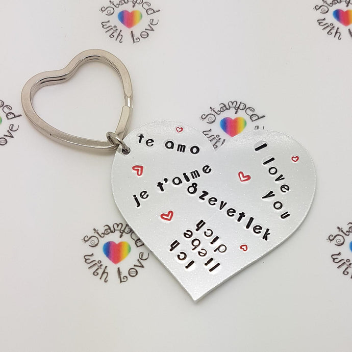 Stamped with Love - Love Heart, handmade in Hampshire, UK