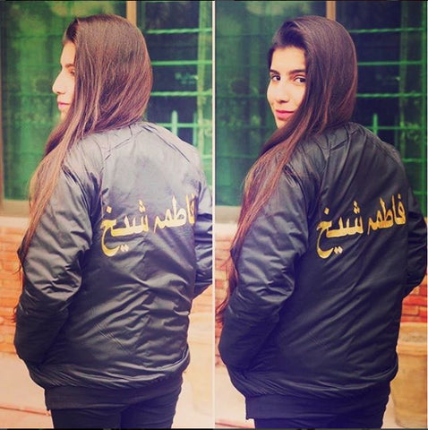 customize name jacket