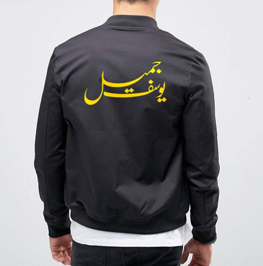 c73ac4db395a0 Customized Bomber Jacket Black