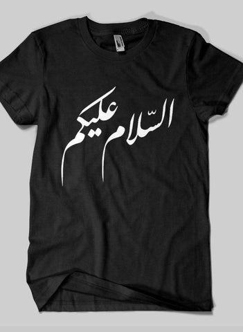 Fahad Khan T-shirt SMALL / Black ASSALAM O ALAYKUM Islamic Half Sleeves T-shirt