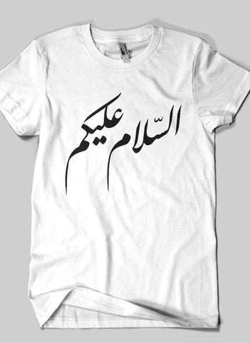 Fahad Khan T-shirt SMALL / White ASSALAM O ALAYKUM Islamic Half Sleeves T-shirt