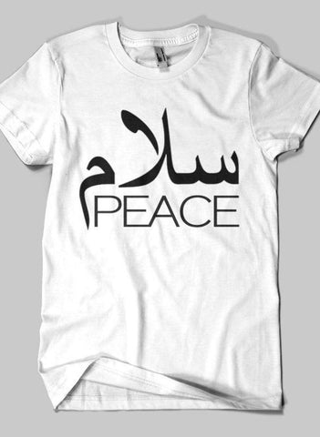 Fahad Khan T-shirt SMALL / White SALAM PEACE Islamic Half Sleeves T-shirt