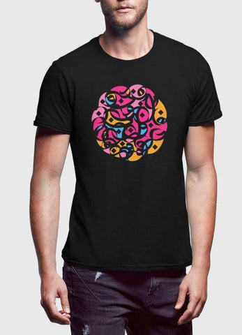 Sadaf Hamid T-SHIRT The word art فن Printed Tshirt