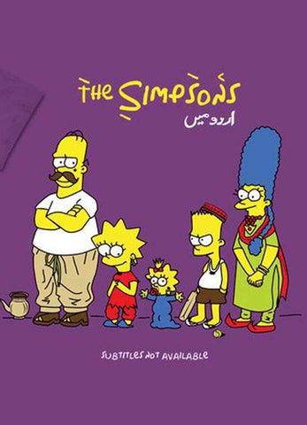 Uth-Oye T-SHIRT Simpsons Printed Tshirt
