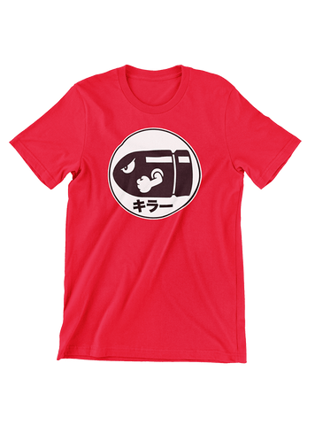 VIRGIN TEEZ T-SHIRT Small / Red Bullet T-Shirt