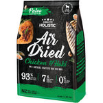 Absolute Holistic Air Dried Chicken & Hoki Dry Dog Food