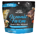 Absolute Holistic Air Dried Blue Mackerel & Lamb Dog Treats
