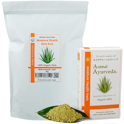 Animal Ayurveda Moisture Health Herb Pack