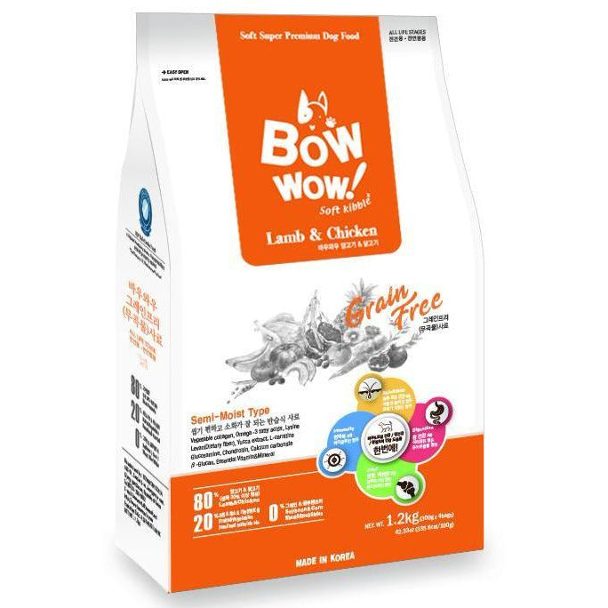 Bow Wow Grain Free Lamb & Chicken Soft Kibble