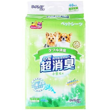 Honey Care U-Play Green Tea Pet Sheets (96pcs/48pcs)