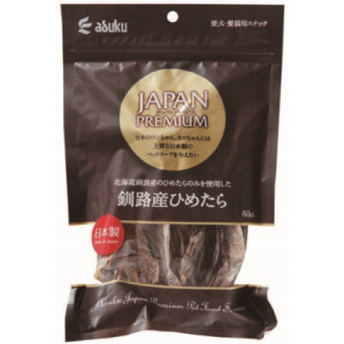 Asuku Japan 100% Whole Cod Sticks