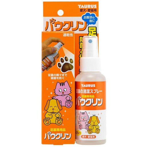 Taurus Paw Anti-Slip Guard Spray