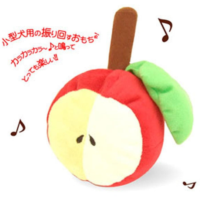 Petz Route Ringing Apple Dog Toy