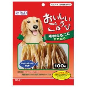 <b>30% OFF:</b> R&D Dried Small Pollack For Dogs