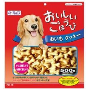 <b>30% OFF:</b> R&D Sweet Potato Flavor Crispy Cookie For Dogs