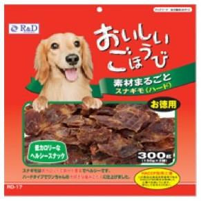 <b>30% OFF:</b> R&D Dried Chicken Gizzards For Dogs
