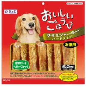 R&D Chicken Fillet Jerky For Dogs