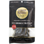 Asuku Japan Premium 100% Swordfish Sticks