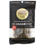 Asuku Japan Premium 100% Seabream Sticks