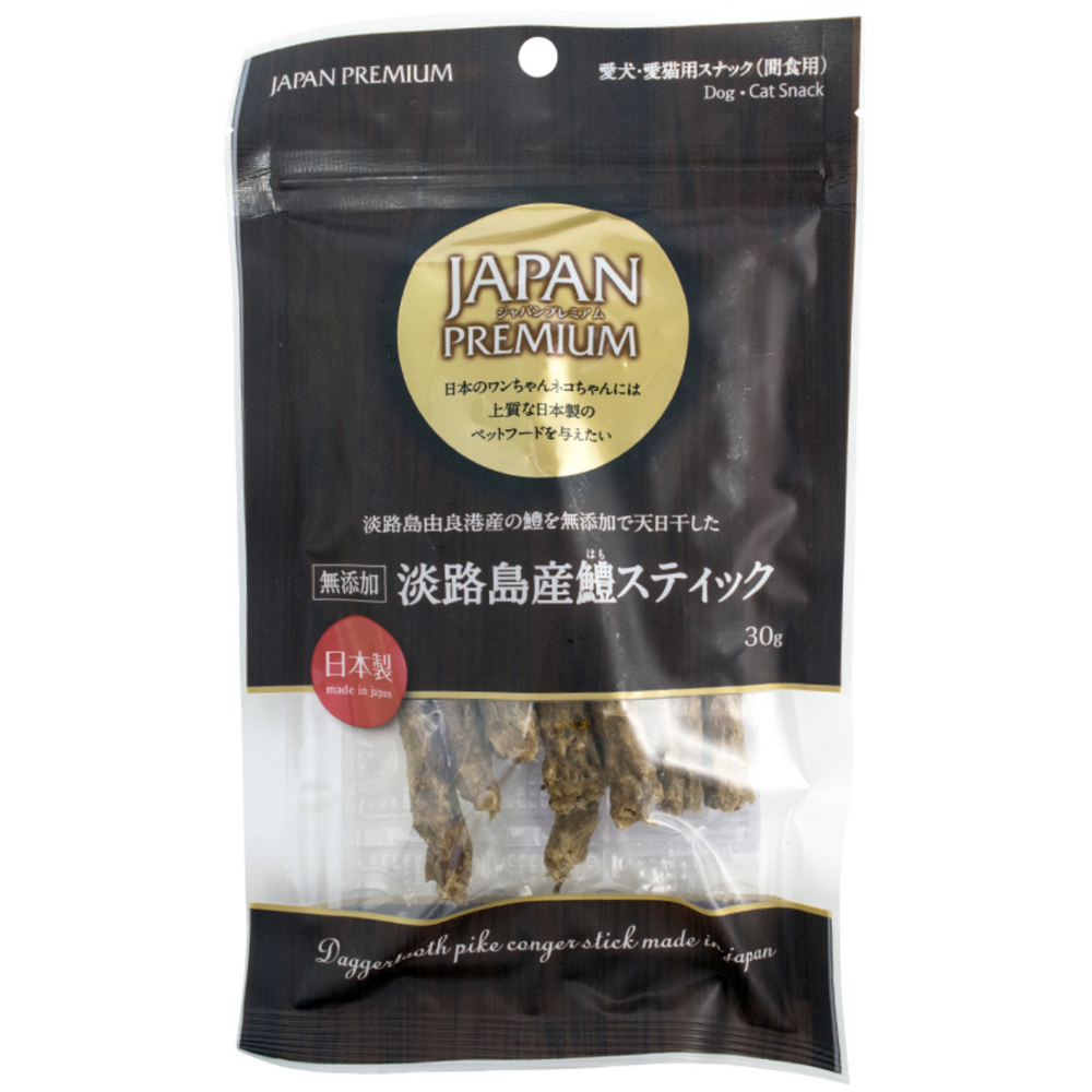 Asuku Japan Premium 100% Daggertooth Pike Conger (Eel) Sticks