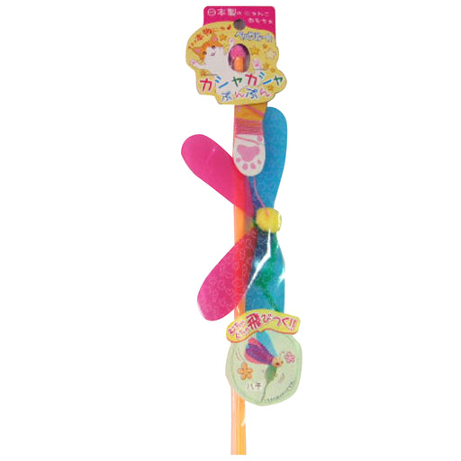 <b>15% OFF:</b> Petz Route Buzzing Bee Cat Toy