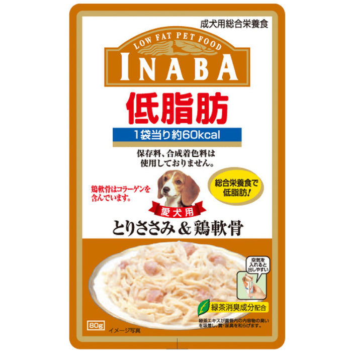 Inaba Low Fat Pouch Chicken Fillet & Cartilage In Jelly Wet Treats For Dogs