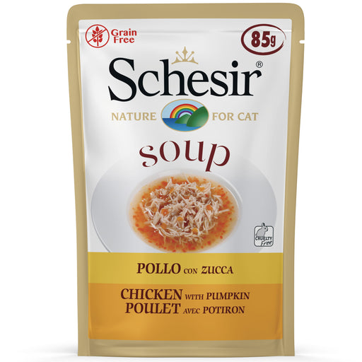 Schesir Chicken & Pumpkin In Pouch Wet Cat Food