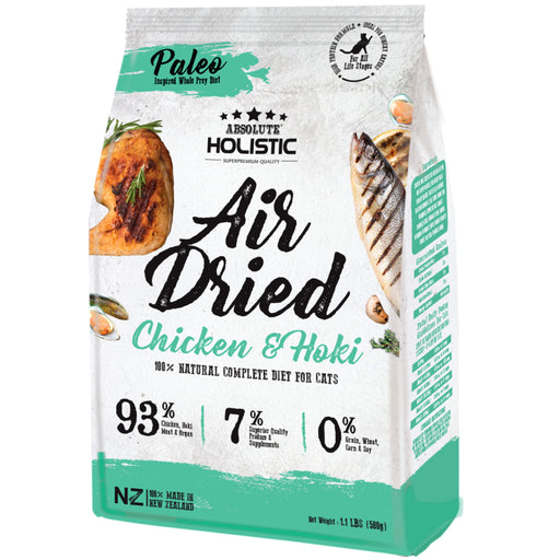 <b>15% OFF:</b> Absolute Holistic Air Dried Chicken & Hoki Dry Cat Food