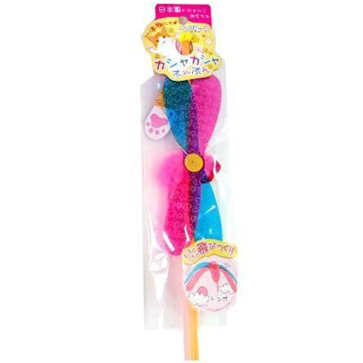 <b>15% OFF:</b> Petz Route Buzzing Dragonfly Cat Toy