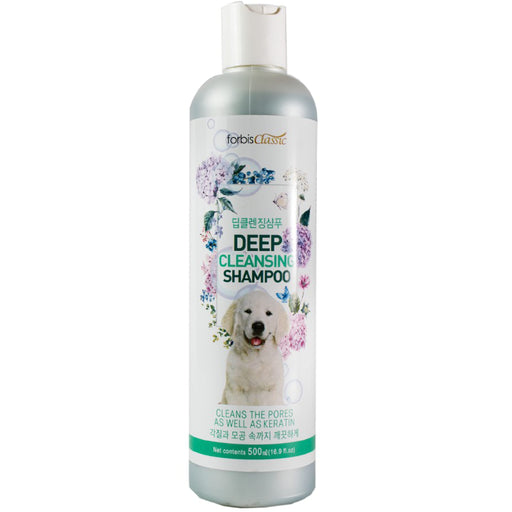 <b>10% OFF:</b> Forbis Classic Deep Cleansing Shampoo For Dogs