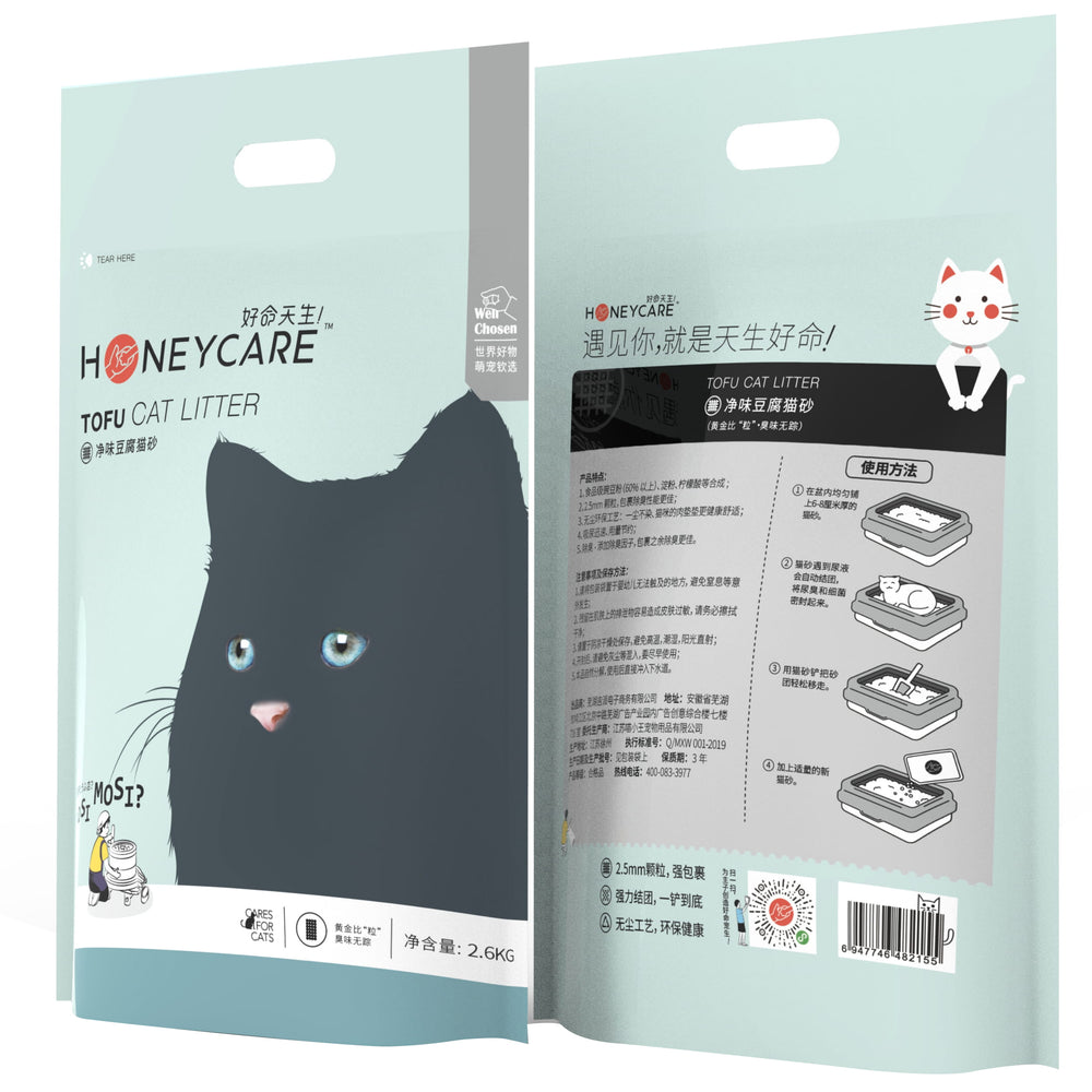 Honey Care Tofu Litter