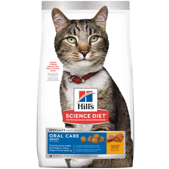 <b>20% OFF: </b> Hill's® Science Diet® Adult Oral Care Dry Cat Food