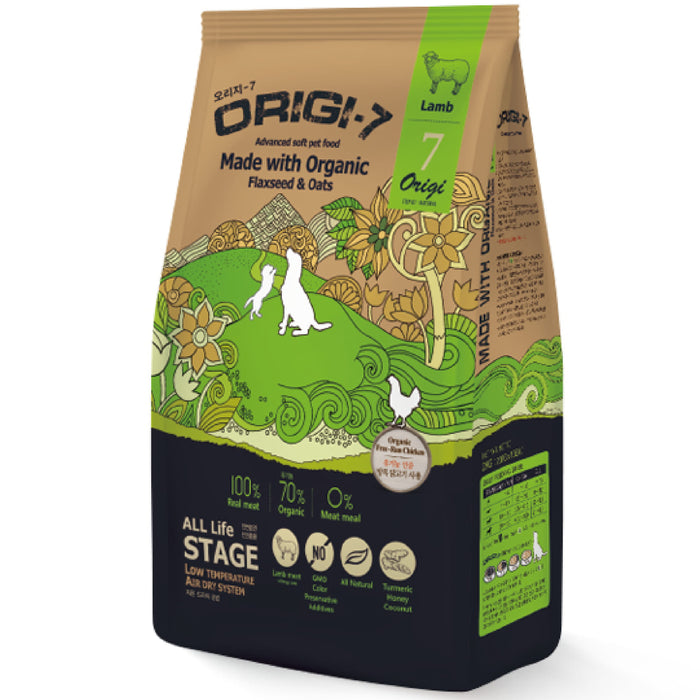 Bow Wow Origi-7 Lamb Dry Dog Food