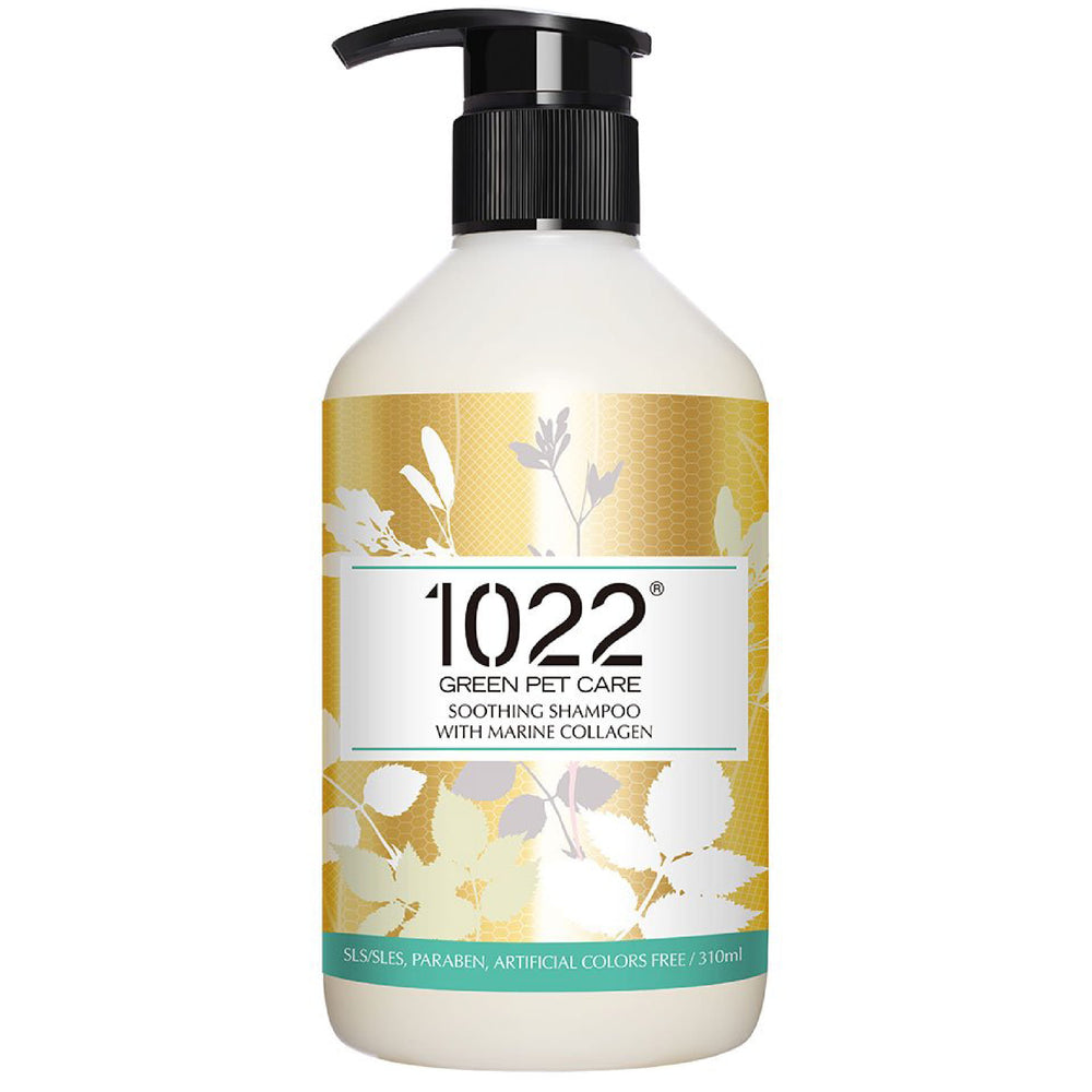 <b>15% OFF:</b> 1022 Green Pet Care Soothing Shampoo For Dogs