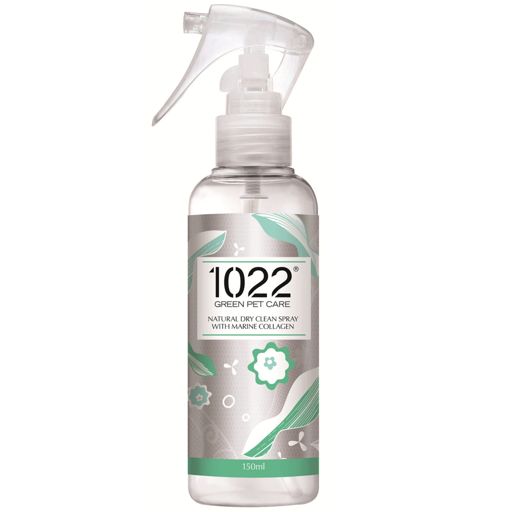 <b>15% OFF:</b> 1022 Green Pet Care Natural Dry Clean Spray For Dogs & Cats