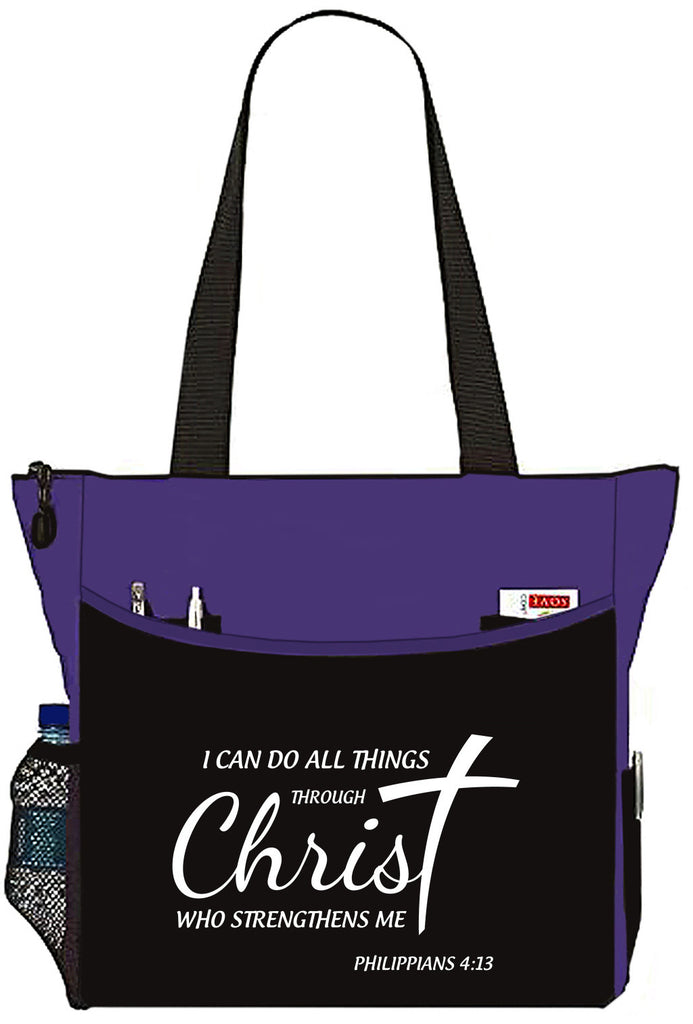 Philippians 4:13 I Can Do All Things Black/Purple Bible Cover Tote Bag