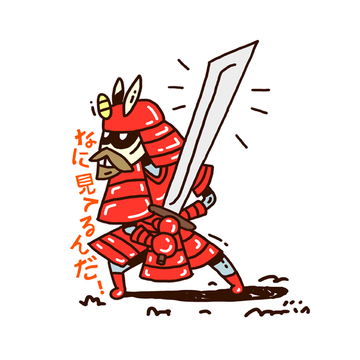 Bad Samurai Sticker