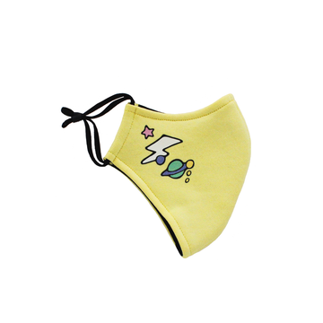 Groovy Face Mask (YELLOW)