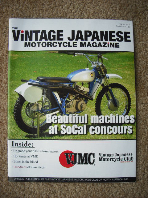 VJMC Magazine Cover: Suzuki RH67 Motocrosser October 2011    4614
