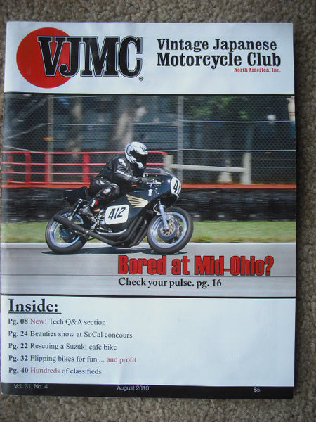 VJMC Magazine Cover: Honda CB750F Racing Mid Ohio August  2010
