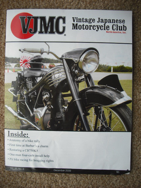 VJMC Magazine Honda Dream 1954 December 2009