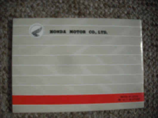 Honda Sport 65 S65 Manual NOS New sku 3449